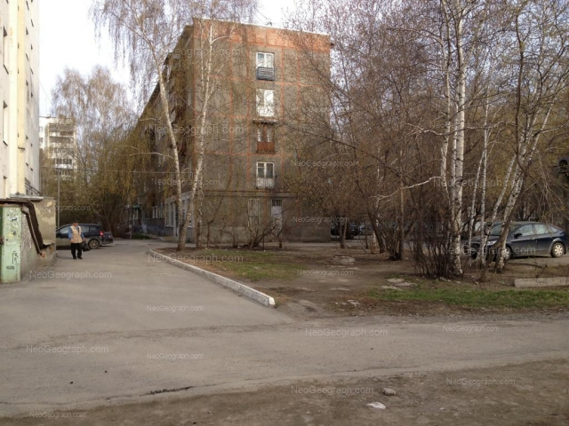 Address(es) on photo: Shaumyana street, 86/1, Yekaterinburg