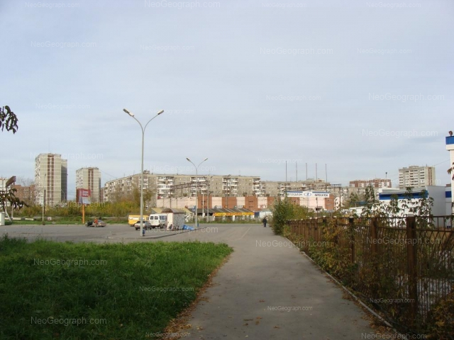 Address(es) on photo: Bebeliya street, 136, Yekaterinburg