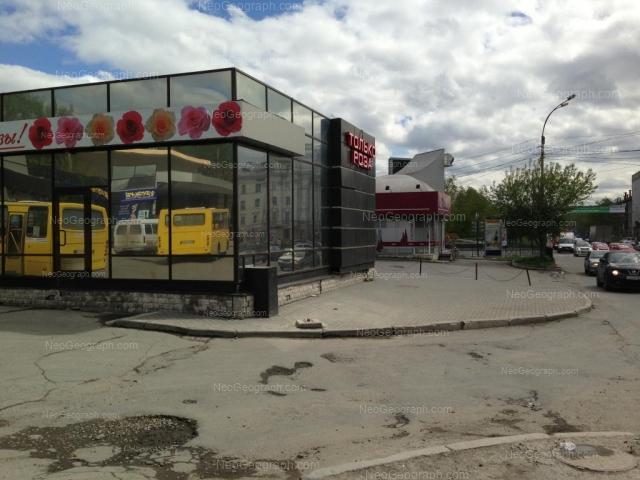 Адрес(а) на фотографии: Восточная улица, 7д/2, Екатеринбург