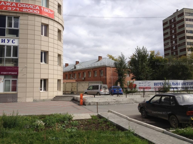 Адрес(а) на фотографии: улица Фурманова, 115а, Екатеринбург