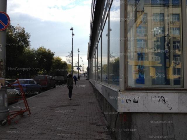 Address(es) on photo: Lenina avenue, 40, Yekaterinburg