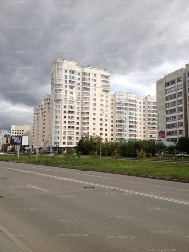 Адрес(а) на фотографии: улица Фурманова, 123, 125, Екатеринбург
