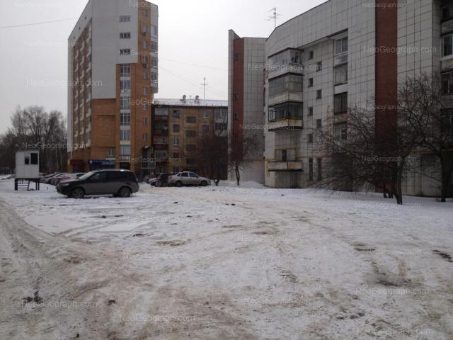 Address(es) on photo: Vostochnaya street, 6, 8, 8А, Yekaterinburg