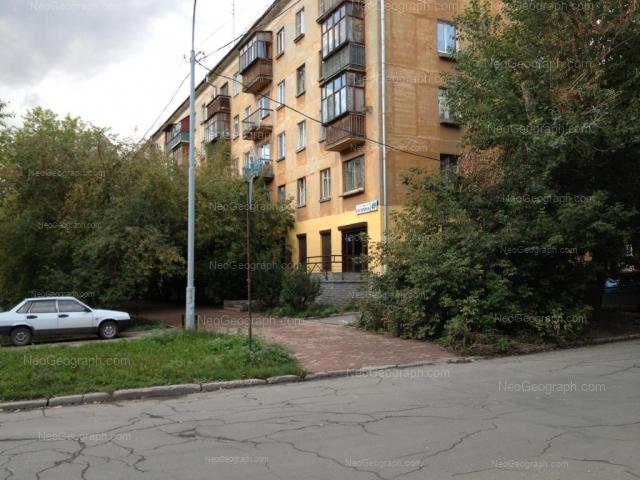 Address(es) on photo: Gagarina street, 49, Yekaterinburg