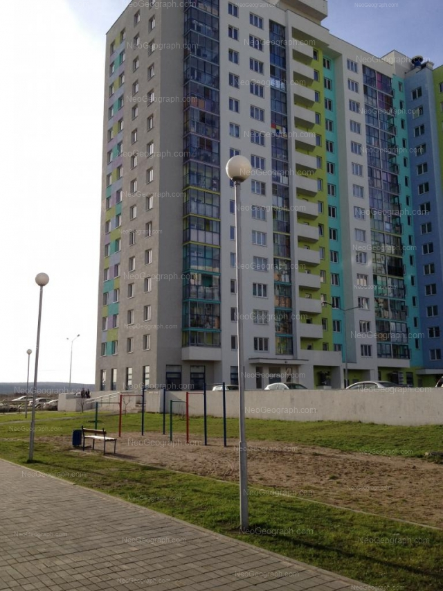 Address(es) on photo: Vilgelma de Gennina street, 28, Yekaterinburg