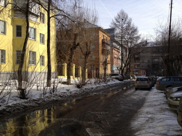 Address(es) on photo: Studencheskaya street, 11, 13, 28, Yekaterinburg
