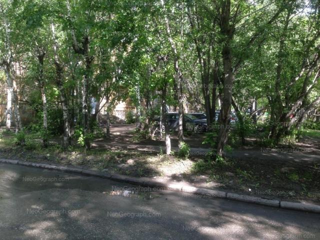 Address(es) on photo: Mashinostroiteley street, 51, Yekaterinburg