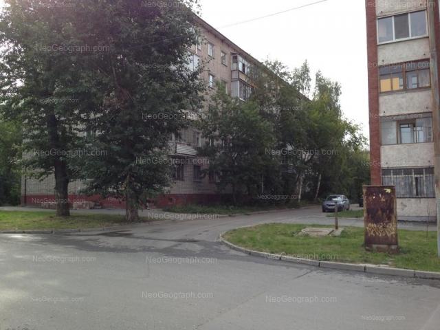 Адрес(а) на фотографии: Нагорная улица, 57, Екатеринбург