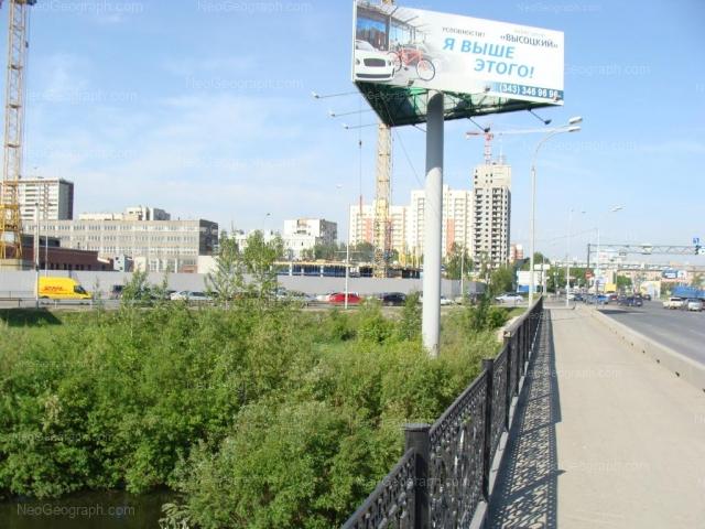 Address(es) on photo: Tsvilinga street, 4, Yekaterinburg