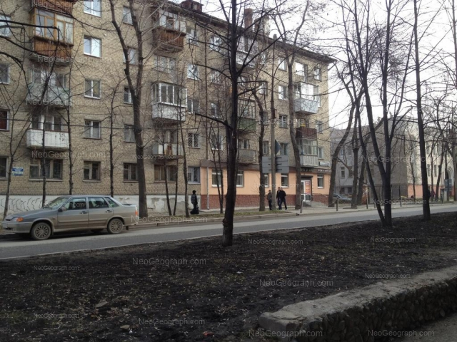 Адрес(а) на фотографии: улица Братьев Быковых, 16, 18, Екатеринбург