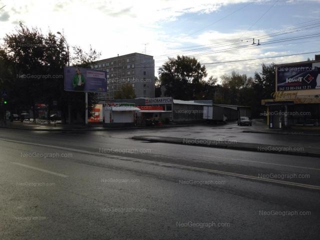 Address(es) on photo: Krauliya street, 75/1, Yekaterinburg