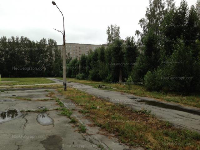 Address(es) on photo: Vosstaniya street, 108, Yekaterinburg
