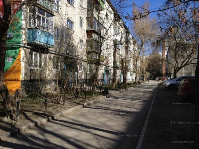 Адрес(а) на фотографии: Посадская улица, 67, 69, Екатеринбург