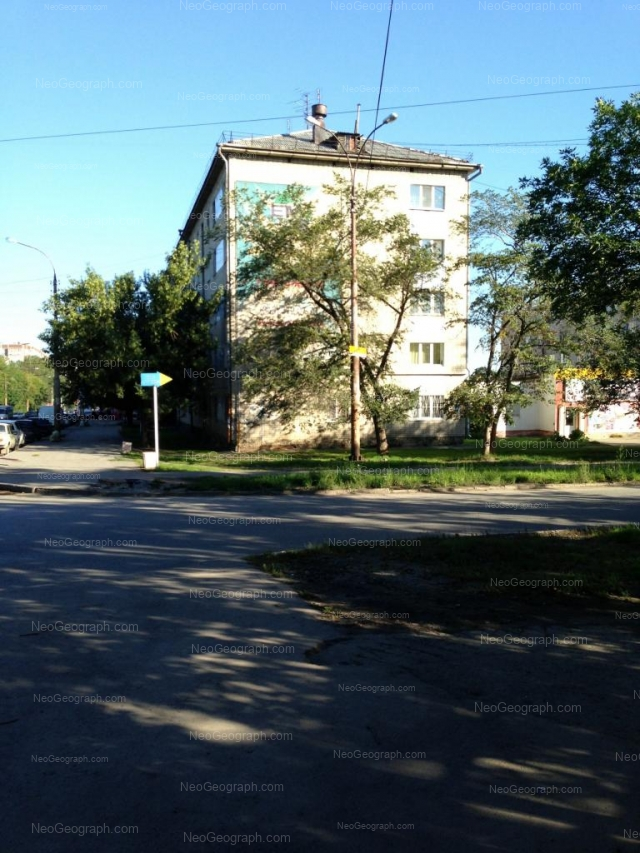 Address(es) on photo: Taganskaya street, 6, Yekaterinburg