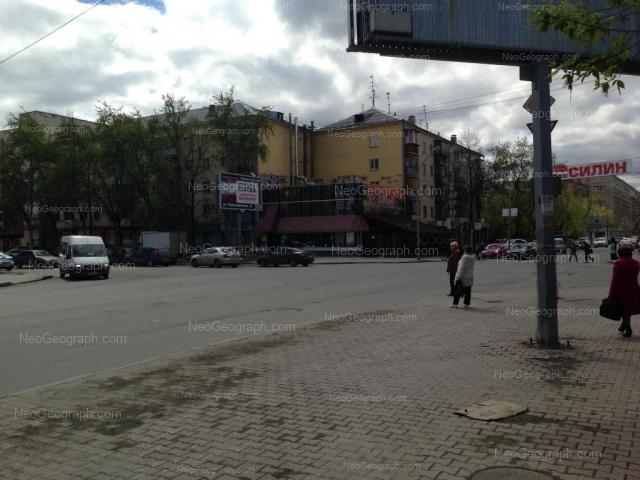 Адрес(а) на фотографии: Первомайская улица, 56, 58, 62, Екатеринбург