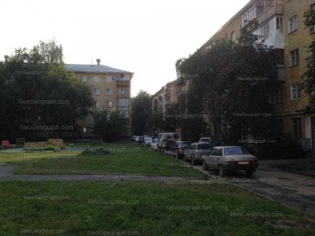 Address(es) on photo: Ferganskaya street, 2, 4, 6, Yekaterinburg