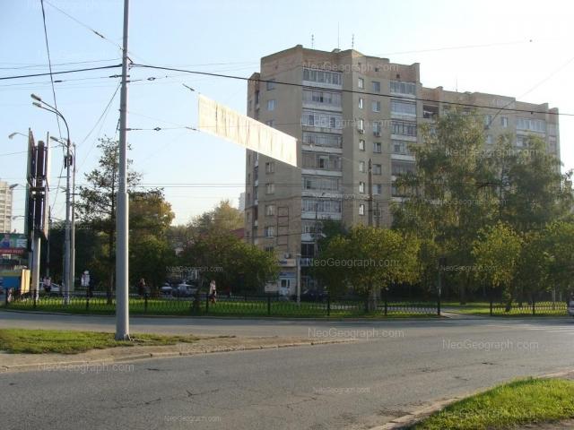Адрес(а) на фотографии: Белореченская улица, 5, Екатеринбург