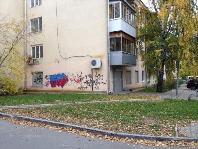 Адрес(а) на фотографии: улица Декабристов, 16/18Б, Екатеринбург