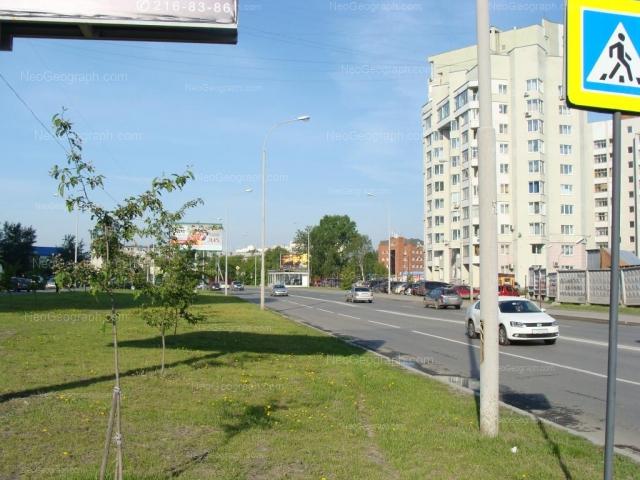 Адрес(а) на фотографии: улица Чкалова, 5, 8, Екатеринбург
