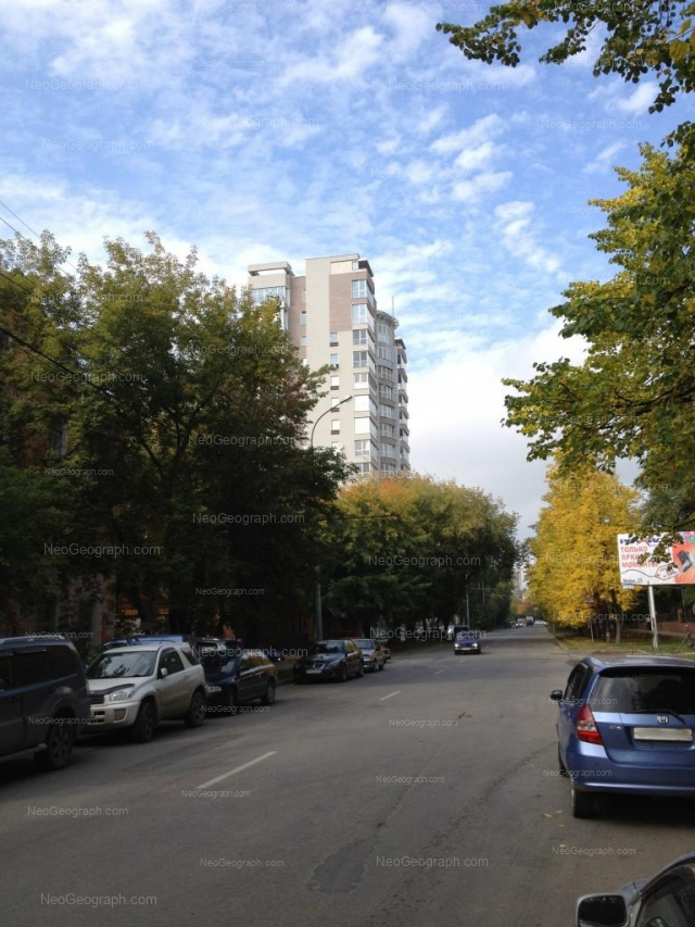 Адрес(а) на фотографии: улица Мира, 16, 18, Екатеринбург