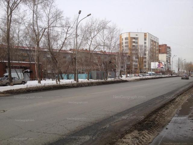 Address(es) on photo: Vostochnaya street, 6, 8А, 10, Yekaterinburg