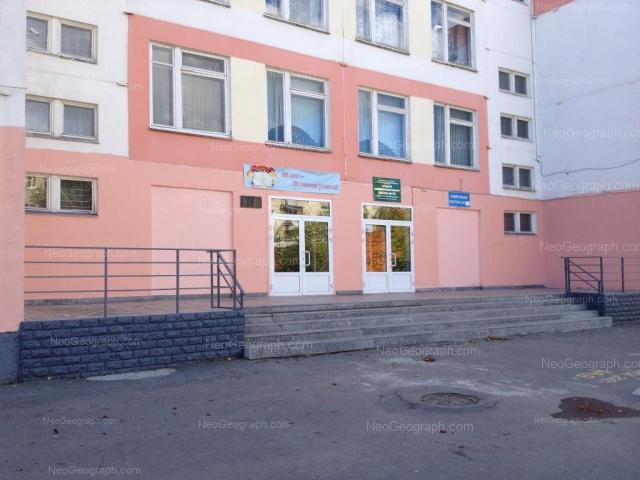 Address(es) on photo: Kommunisticheskaya street, 53, Yekaterinburg