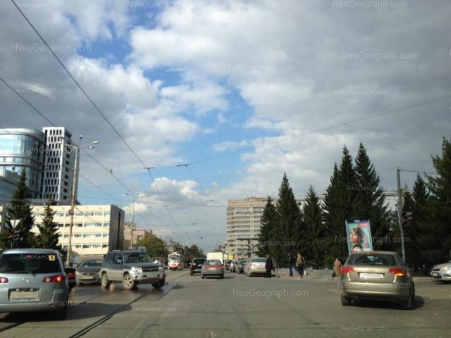 Адрес(а) на фотографии: Шарташская улица, 8, Екатеринбург