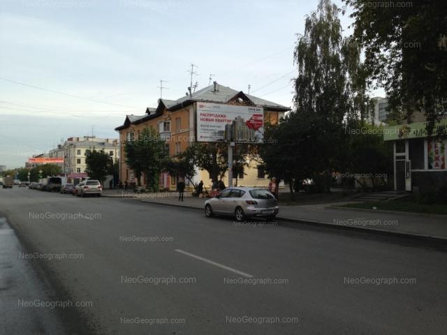 Адрес(а) на фотографии: Заводская улица, 15/7, Екатеринбург