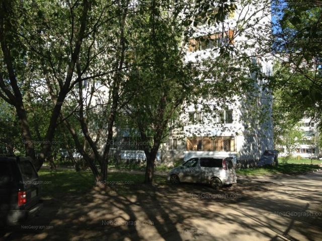Address(es) on photo: Nachdiva Onufrieva street, 56, 58, Yekaterinburg
