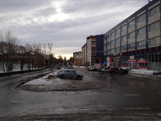 Address(es) on photo: Manevrovaya street, 9, 14, Yekaterinburg
