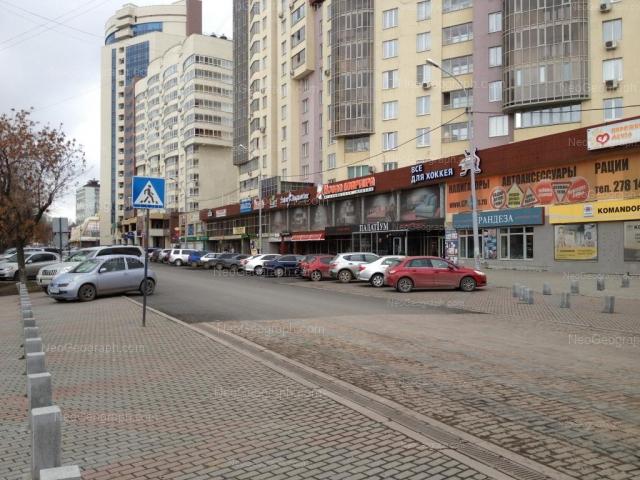 Адрес(а) на фотографии: улица Хохрякова, 72, 74, 98, Екатеринбург