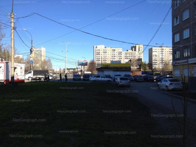 Address(es) on photo: Vogogradskaya street, 196, 198, 200, Yekaterinburg