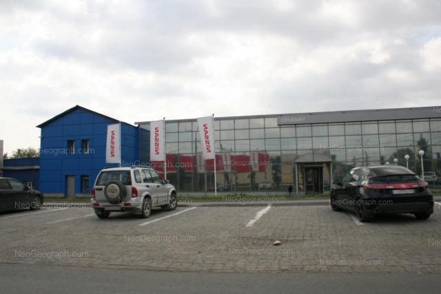 Адрес(а) на фотографии: проспект Космонавтов, 3, Екатеринбург