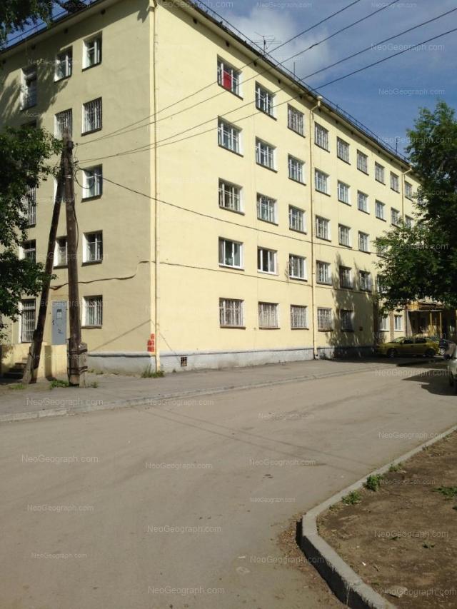 Адрес(а) на фотографии: улица Машиностроителей, 33, Екатеринбург