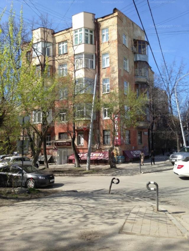 Адрес(а) на фотографии: проспект Ленина, 69/14, Екатеринбург