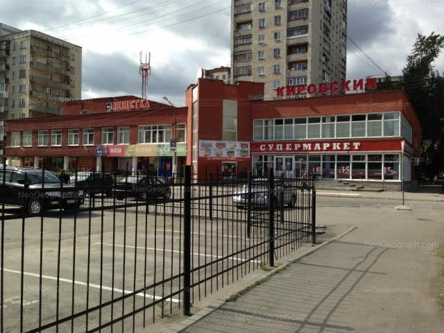 Адрес(а) на фотографии: улица Уральских Рабочих, 33, 35, Екатеринбург