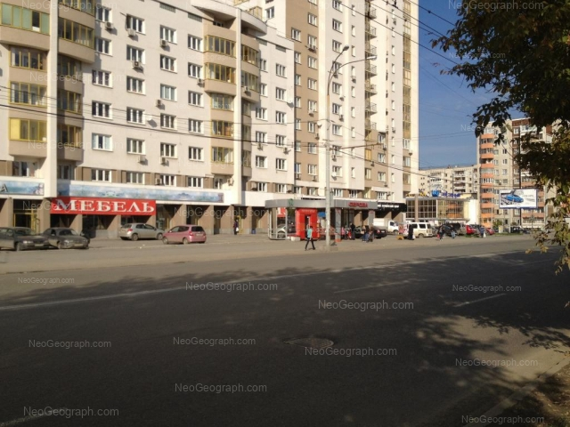 Address(es) on photo: Surikova street, 50, Yekaterinburg
