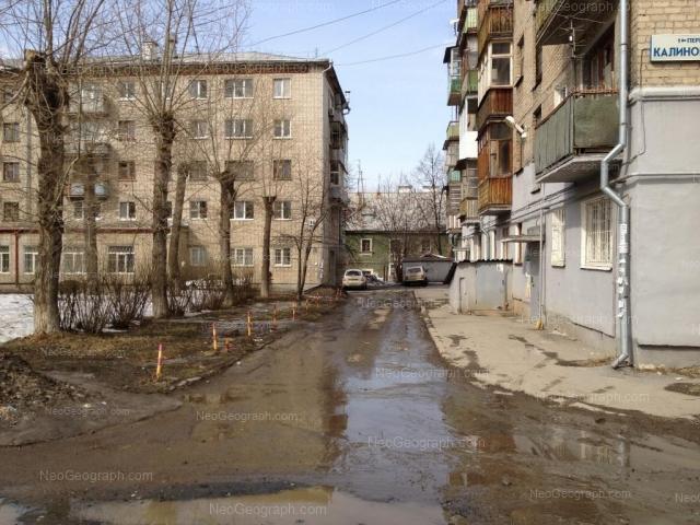 Адрес(а) на фотографии: Калиновский переулок, 11, 13, Екатеринбург