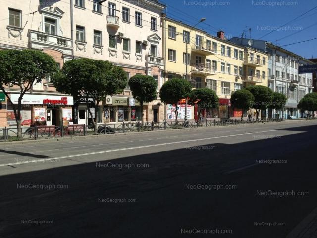 Address(es) on photo: Malisheva street, 23, 25, 27, Yekaterinburg