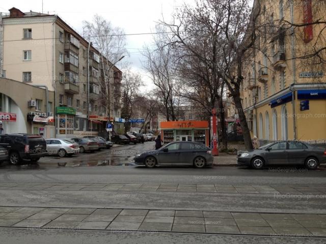 Address(es) on photo: Schorsa street, 94А, Yekaterinburg