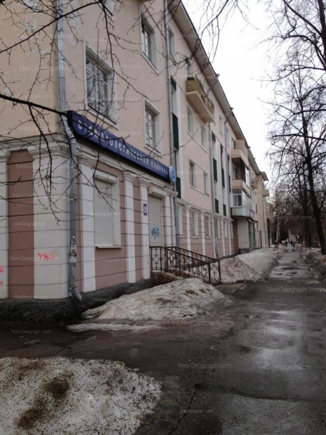 Адрес(а) на фотографии: улица Краснофлотцев, 10, Екатеринбург