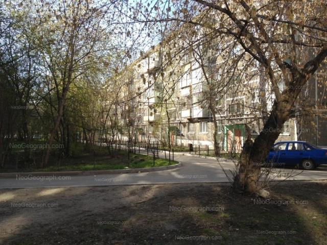 Адрес(а) на фотографии: Посадская улица, 44/3, Екатеринбург