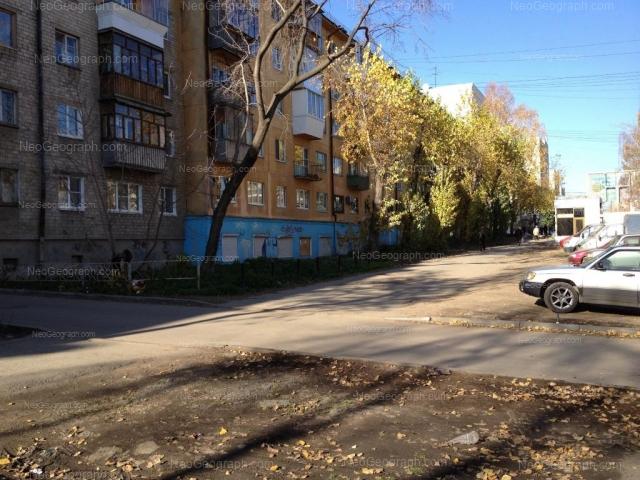 Адрес(а) на фотографии: Восточная улица, 172, 174, Екатеринбург