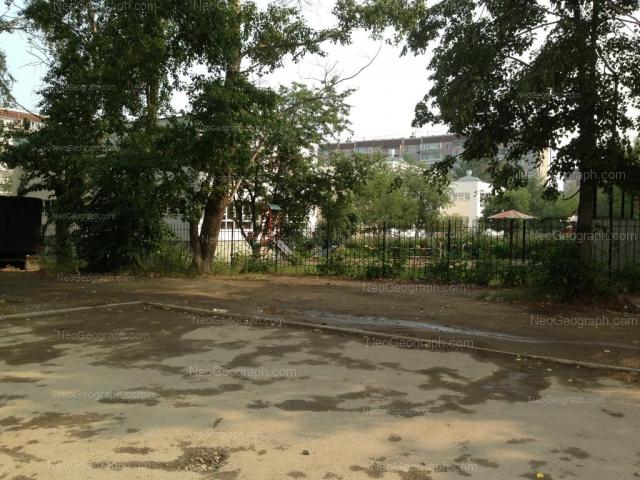 Address(es) on photo: Frezerovschikov street, 28, 30А, Yekaterinburg