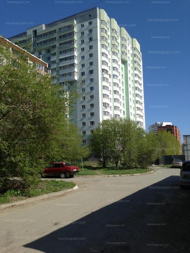 Адрес(а) на фотографии: Билимбаевская улица, 41, Екатеринбург
