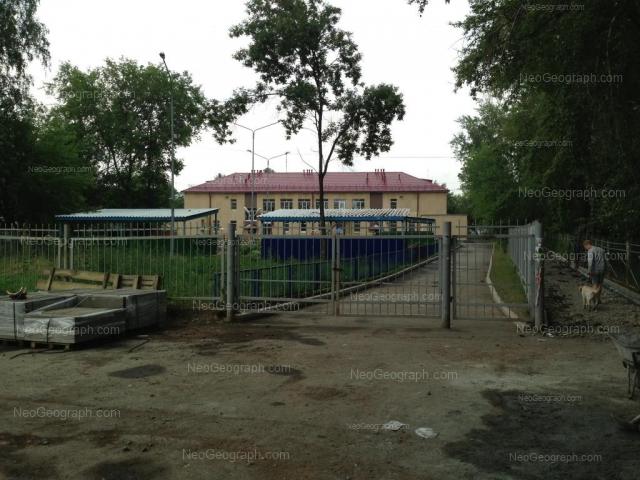 Address(es) on photo: Industrii street, 98, Yekaterinburg