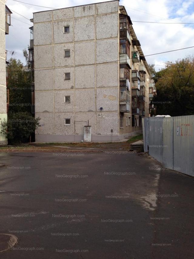 Address(es) on photo: Krauliya street, 80/1, Yekaterinburg