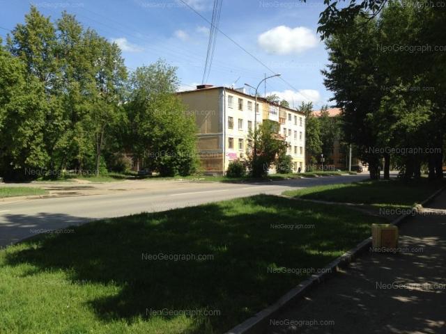 Адрес(а) на фотографии: улица XXII Партсъезда, 12, 15, Екатеринбург