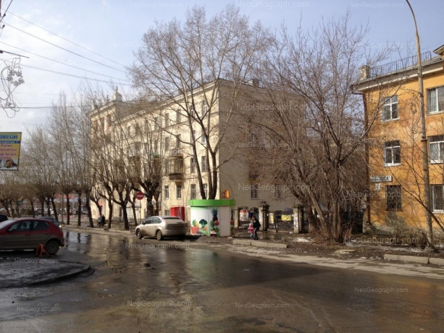 Адрес(а) на фотографии: улица Краснофлотцев, 1, 1А, Екатеринбург
