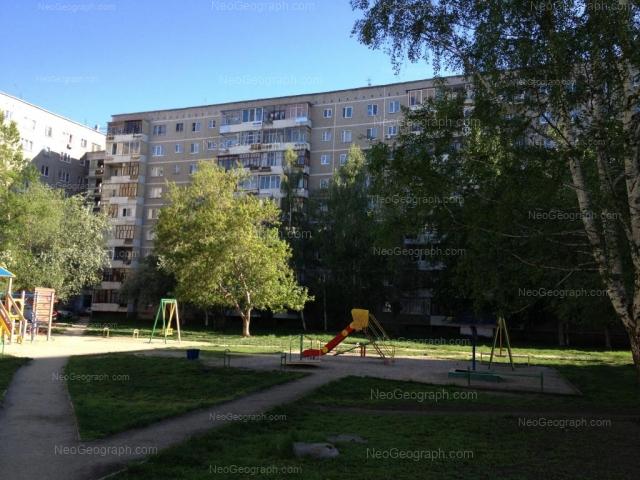 Address(es) on photo: Chkalova street, 127, 129, Yekaterinburg